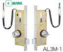 【在庫あります】MIWA(美和ロック) AL3M-1 本締電気錠(モーター錠)扉厚33〜42mm【MIWA U9 AL3M-1】