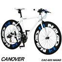 在庫処分 特価 セール アウトレット クロスバイク 700c 軽量 アルミフレーム 自転車 シマノ21段変速 90mmエアロディープリム CANOVER カノーバー CAC-023 NAIAD【組立必要品】