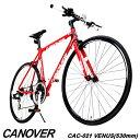 クロスバイク 700c 軽量 アルミフレーム 自転車 シマノ...