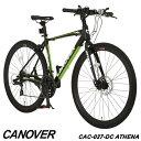 クロスバイク 自転車 700C 21段変速 軽量 アルミ フ...