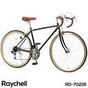 ロードバイク 自転車 700c シマノ 21段変速 スタンド...