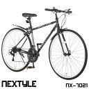 クロスバイク 700c 自転車 シマノ21段変速ギア LED...