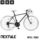 ロードバイク 自転車 完成品 700c シマノ21段変速 スタンド付 クラシック レトロ NEXTYLE ネクスタイル RNX-7021