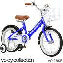 子供用自転車 18インチ 子ども用自転車【全3色】 幼児用自...