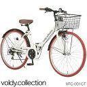 シティサイクル パンクしにくい自転車 折りたたみ自転車 26インチ シマノ6段変速 カゴ ダイナモライト リング錠 通勤 通学 おしゃれママチャリ voldy.collection VFC-001CT
