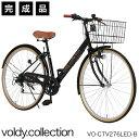 在庫処分特価 セール シティサイクル 27インチ 自転車 完...