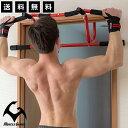 プッシュアップバー トレーニング器具 フィットネス 腹筋 懸垂 腕立て プッシュアップ Muscle...