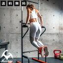 【3/25までの特別セール価格】フィットネス トレーニング ディップス プッシュアップバー ぶら下が...