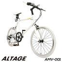 ミニベロ 小径自転車 20インチ シマノ7段変速 LEDライト カギ スマホホルダー プレゼント A...