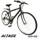 クロスバイク 26インチ 自転車 シマノ6段変速ギア LED...