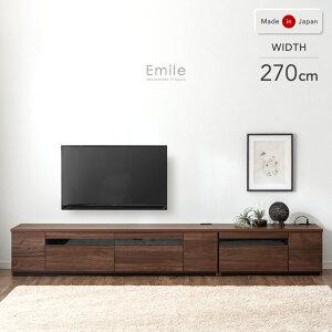 《送料&搬入設置無料》組み合わせ テレビ台 幅270cm