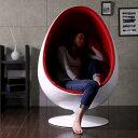 《送料無料》 ボールチェア Sessle Eye エーロ・アールニオ リプロダクト デザイナーズチェア ミッドセンチュリー チェア 椅子 北欧 デザイナーズ おしゃれ パーソナルチェア デザイナーズ家具 北欧 【超大型商品】【後払い不可】