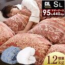 【あす楽】【送料無料】 マザーグース 95% 増量1.2kg...