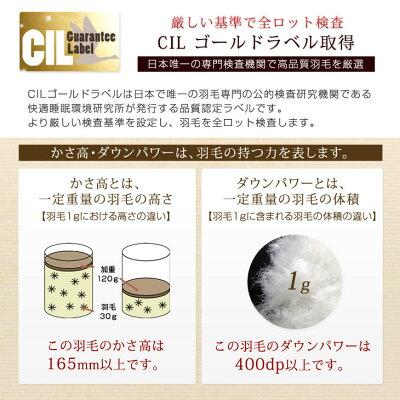 ダウン93%使用!大増量1.3kg!安心の日本製!羽毛布団シングルサイズ