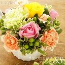 あす楽 【★楽天1位★季節の花を使ったお任せアレンジメントS...