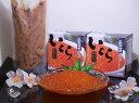【ふるさと納税】竹田食品 いくら醤油漬&いか塩辛セット[6259808]