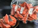 【ふるさと納税】北洋産甘塩天然紅鮭切身1.5kg(切り落とし...