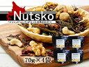 ショッピングナッツ 【ふるさと納税】Nutsko ナッツとこんぶが入った自然のおやつ4点セット[6288879]