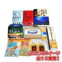 【ふるさと納税】函館ハイカラ洋菓子10品目セット[61128...