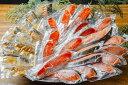 【ふるさと納税】3種の鮭づくし【鮭切身30切れ】[10270...