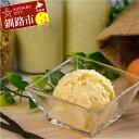【ふるさと納税】アイスクリーム(バニラ) Mi102-A01...
