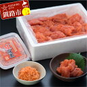 【ふるさと納税】明太子[特]切子1kg&鮭明太90g Ka4