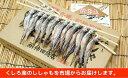Ka201-C053【ふるさと納税】【毎日食べたい方向け】く...
