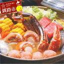 Ka405-P012【ふるさと納税】海鮮味噌バター鍋セット...