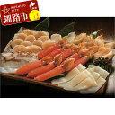 Ka405-P013【ふるさと納税】【人気の魚介類】海鮮しゃ...