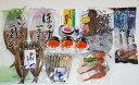 Su205-C036【ふるさと納税】釧路の水産加工組合がお届...