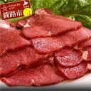Ta502-A127【ふるさと納税】ジビエ鹿肉ハムセット