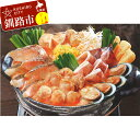 Ta505-P029【ふるさと納税】海鮮坦々鍋セット
