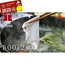 【ふるさと納税】北海道産「大」たこしゃぶ1kg【釧路・北釧水...