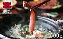 Ho205-C090【ふるさと納税】特大!タラバしゃぶ500g入【釧路・北釧水産造り】...