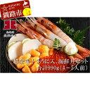 【ふるさと納税】超豪華!生うに入海鮮丼セット【無添加生うに・