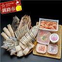 ショッピングふるさと納税 うに 【ふるさと納税】釧路の味わい お魚と魚卵の詰合せ Ta505-D090