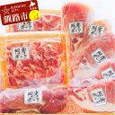 ショッピングレシピ 【ふるさと納税】阿寒ポーク 3種食べ比べセット(レシピ付) Ma401-B239