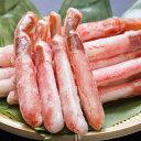 【ふるさと納税】【数量限定】【道内産】 生冷凍本ずわい蟹(剥