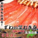 【ふるさと納税】お刺身でも食べられる!!...