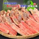 【ふるさと納税】【北海道産】 お刺身も出来る! 生本たらば蟹...