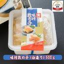 ショッピングかずのこ 【ふるさと納税】味付数の子(白造り)500g 【魚貝類・魚卵】