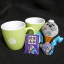 【ふるさと納税】11-27 ゆるキャラ紋太グッズ(マグカップ...