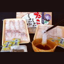 ショッピングふるさと納税 年内 【ふるさと納税】10-39 たこしゃぶしゃぶ(500g)