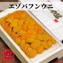 【ふるさと納税】10-184 エゾバフンウニ【折ウニ100g...