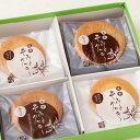 【ふるさと納税】北海道名寄市 東陽軒 生チョコソフトクッキー...
