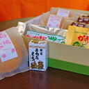 【ふるさと納税】いよだ製菓 銘菓詰め合わせB(ブッセ2種入り)