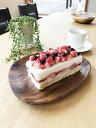 【ふるさと納税】岩瀬牧場 チーズとベリーのアイスケーキ
