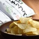 【ふるさと納税】S008018 化学調味料無添加ポテトチップス ガーリック味