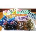 【ふるさと納税】北海道伊達たいよう庵セレクトAセット 【発酵食品】