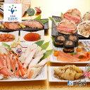 【ふるさと納税】 佐藤水産 海鮮おせち用セット 3〜4人前 石狩市 ふるさと納税 北海道